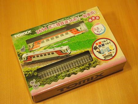TOMIX北三陸鉄道36形一般車両