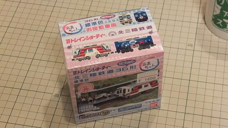 Bトレ北三陸鉄道36形パッケージ1