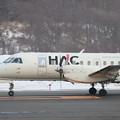 Photos: SAAB 340B JA01HC CTS 2008.02