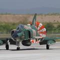 Photos: RF-4E 47-6901 2013.07