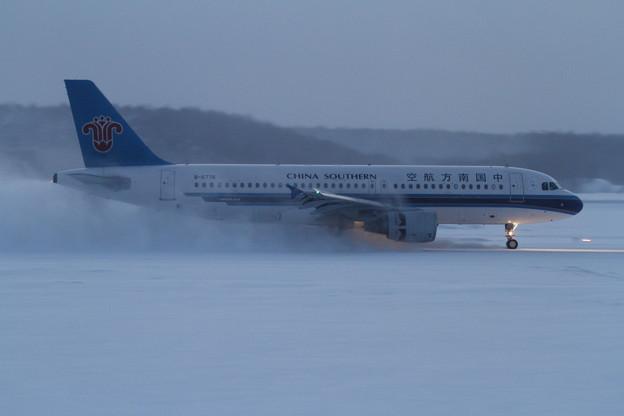 Photos: A320 B-6776 CZ