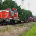 Photos: DE10-3513【2094レ】