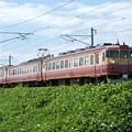 Photos: 475系【国鉄色】