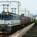 Photos: EF65-2050【5087レ】