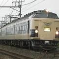 Photos: 583系秋田車N1+N2編成 団体臨時列車