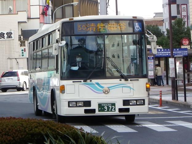 関東自動車 日産ディーゼル スペースランナー JP U-JP211NTN-