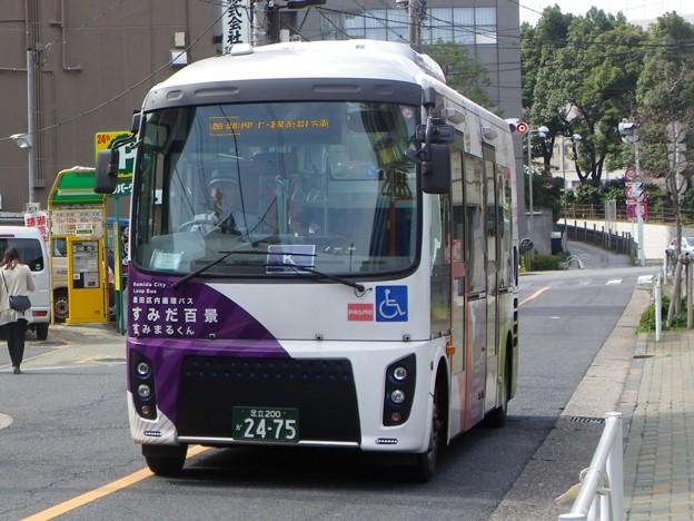 京成バス1411号車「すみまるくん」 日野ポンチョ SDG-HX9JLBE