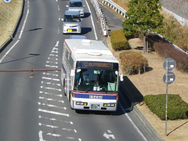 茨城交通 日産ディーゼル・スペースランナーRM  KC-RM211GSN