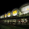 Photos: 渋谷駅 駅舎