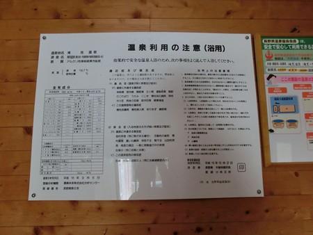 CIMG3301