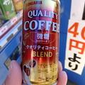 稲城市矢野口にて。40円...