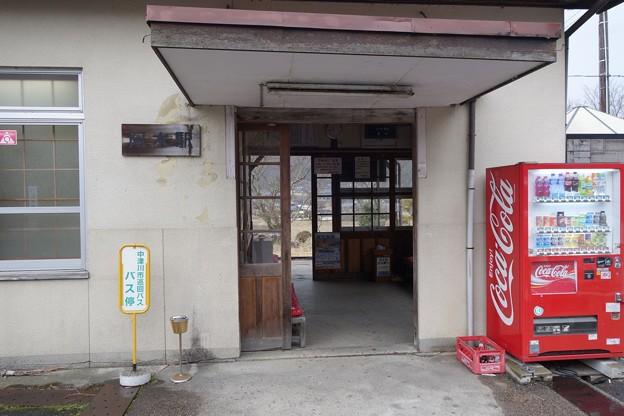 明知鉄道 阿木駅