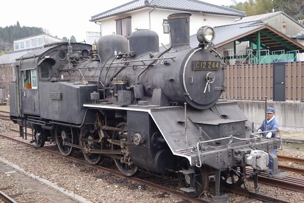 明知鉄道 SL