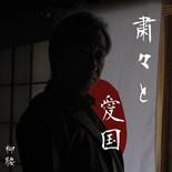 Yuki N