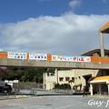 Photos: 伊江島港にて