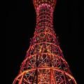 Photos: ポートタワー
