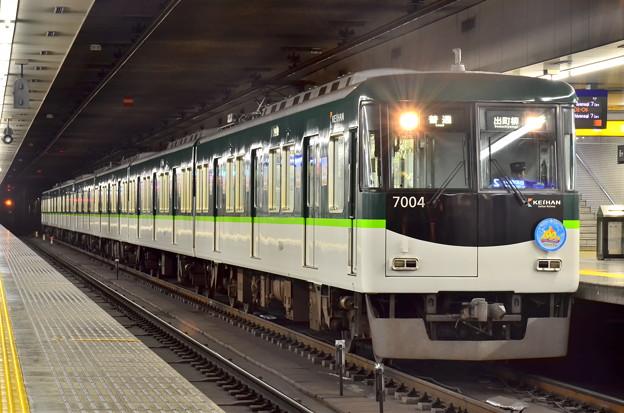 京阪 7004F