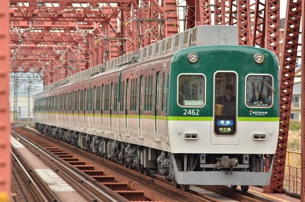 京阪2400系 新色