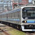 Photos: りんかい線 Z01編成