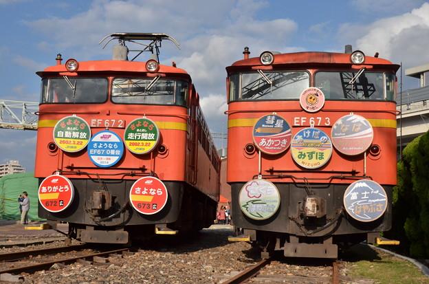 乱れ付け 機関車のみ