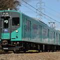 Photos: 回9343M 団臨 回送