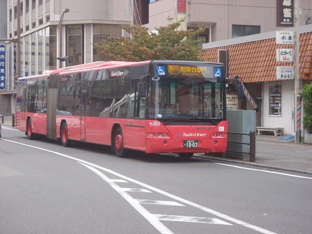 神奈中 連接バス@湘南台 / Kanachu Twin Liner @ Shonandai