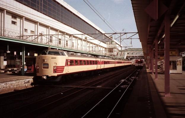 485 Hatsukari