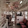 Photos: Sanriku Type36 DMU, interior