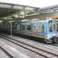 Photos: Sendai Airport Transit / SAT E721-500