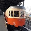 Photos: [ Heritage ] Diesel_railcar / Kiha07_41 (2)