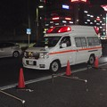 Photos: 救急車 (名古屋市)