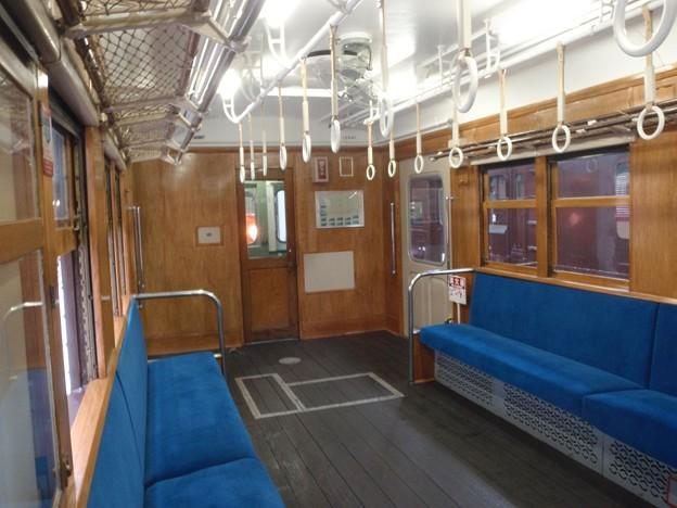 -11 Series, Mc 12041 interior [ Heritage ]