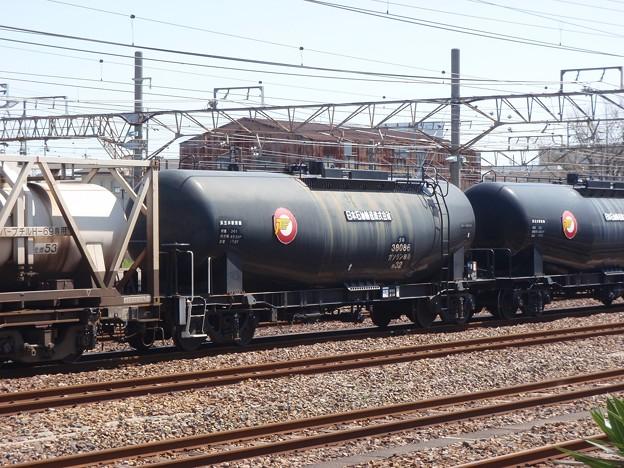 Oil tanker Taki 38000