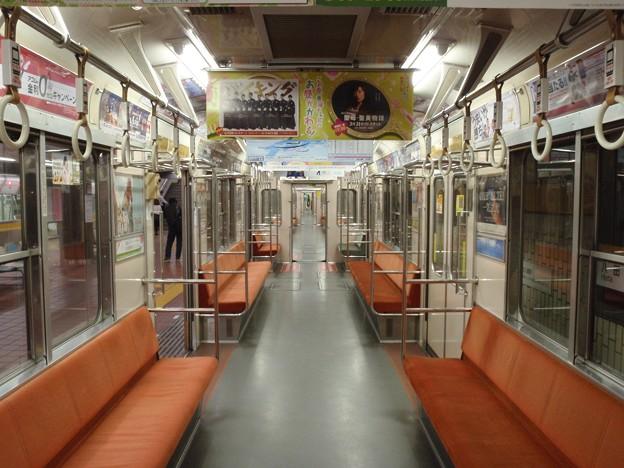 Nagoya 5000 interior (2)