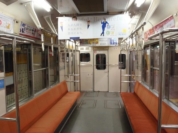 Nagoya 5000 interior (3)