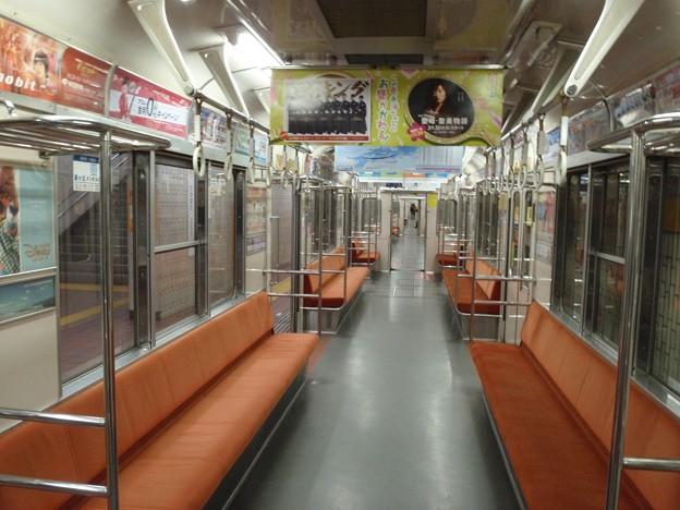 Nagoya 5000 interior (4)