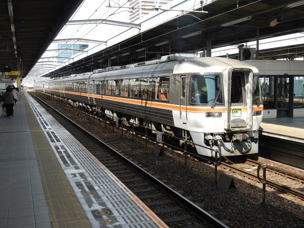 DMU / JR Central Kiha 85 [ Hida Express ]