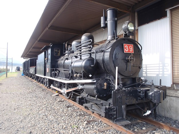 [Private] Tobu No.39 (ex-IGR No.5654)