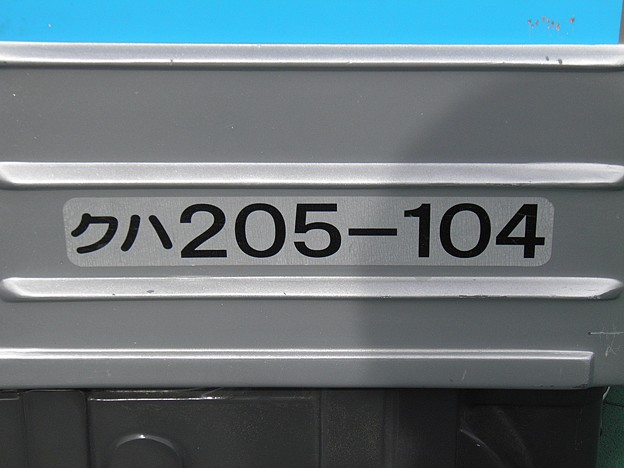 P2190052