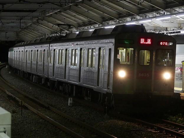 P1000075