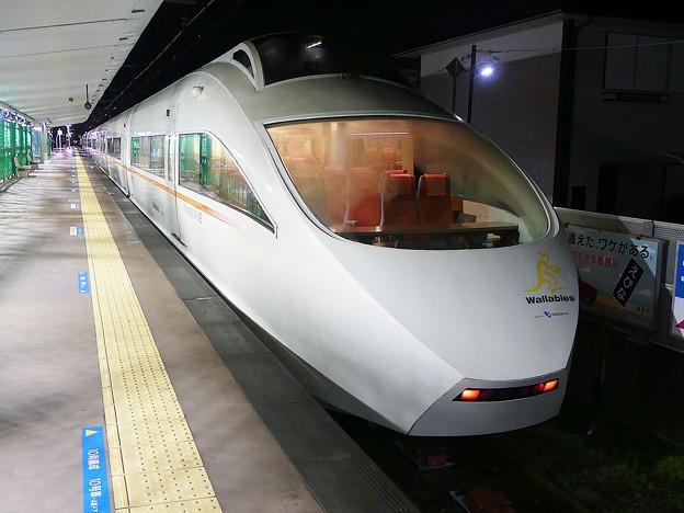 P1000236