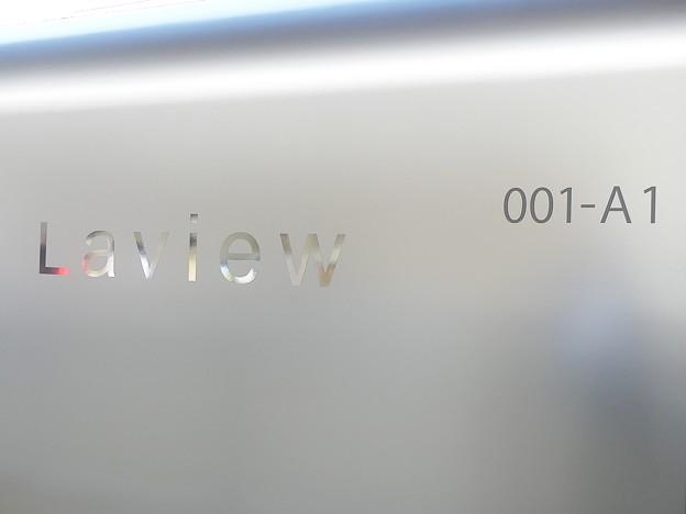 P1010171