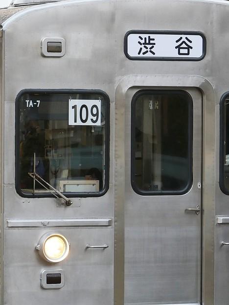 P1010507