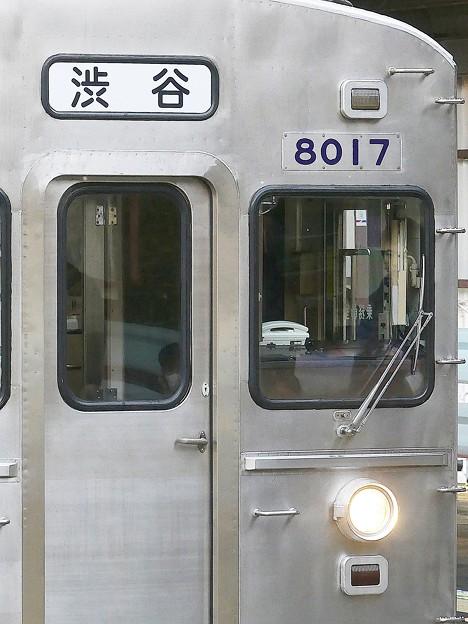 P1010508