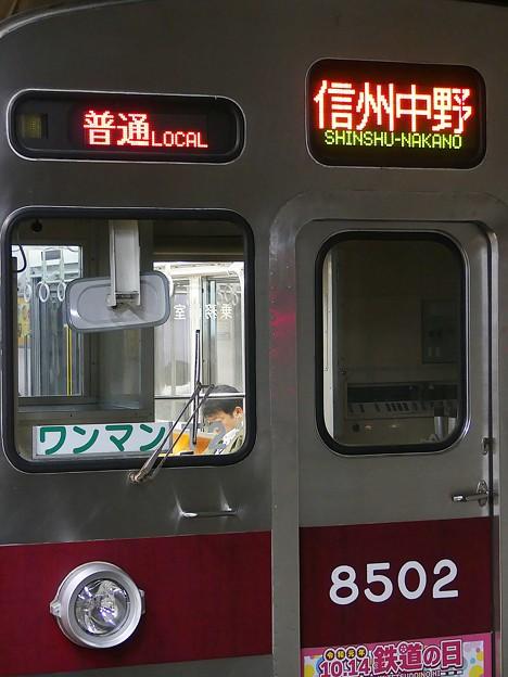 P1010538