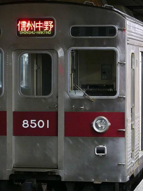 P1010759