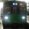 P1010859