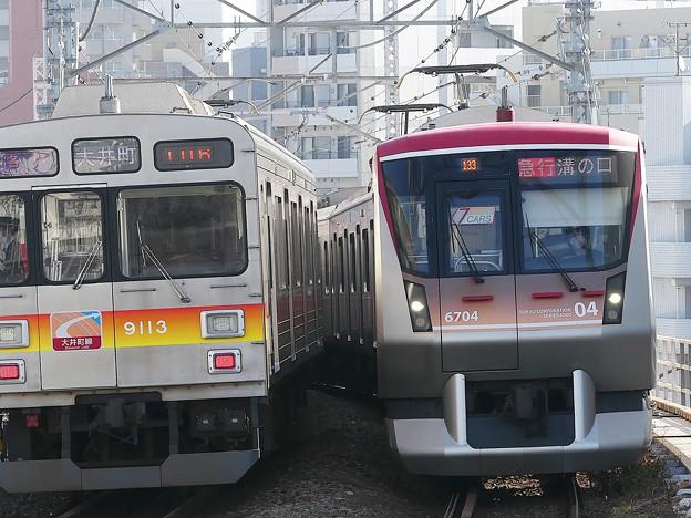 P1010975