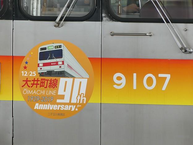 P1010980