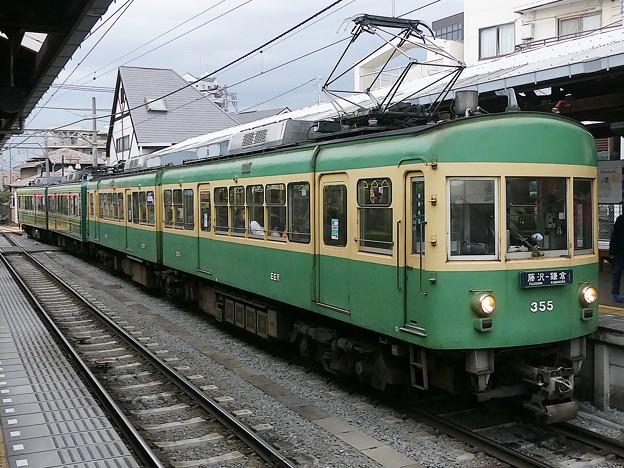 P1020198